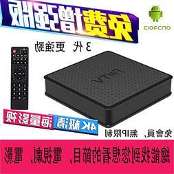 2019 Newest FunTV Box 華語,粵語頻道 IPTV Box Chinese