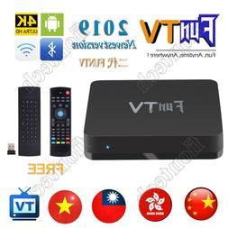 2019 最新電視盒 FUNTV TV Box Unblock Chinese HK/China A