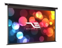 """VMAX2 Plus2 Series ezElectric / Motorized Screen - 106"""" Diag"""