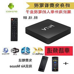 FunTV2 2019 Newest TV Box Cantonese Chinese TV Box Hong Kong