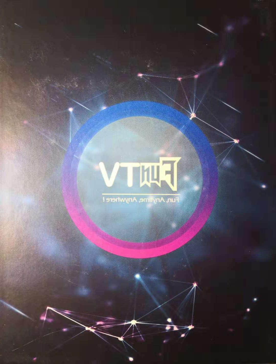2019 FUN TV Box 3 Chinese/HK/TW/Vietnam TV Live