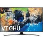 "Samsung UN40MU7000 40"" Class Smart LED 4K UHD TV With Wi-Fi"