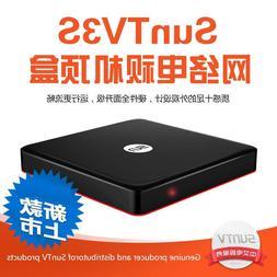 Latest SunTV3S Chinese TV Box, 中文电视机顶盒 No Mont